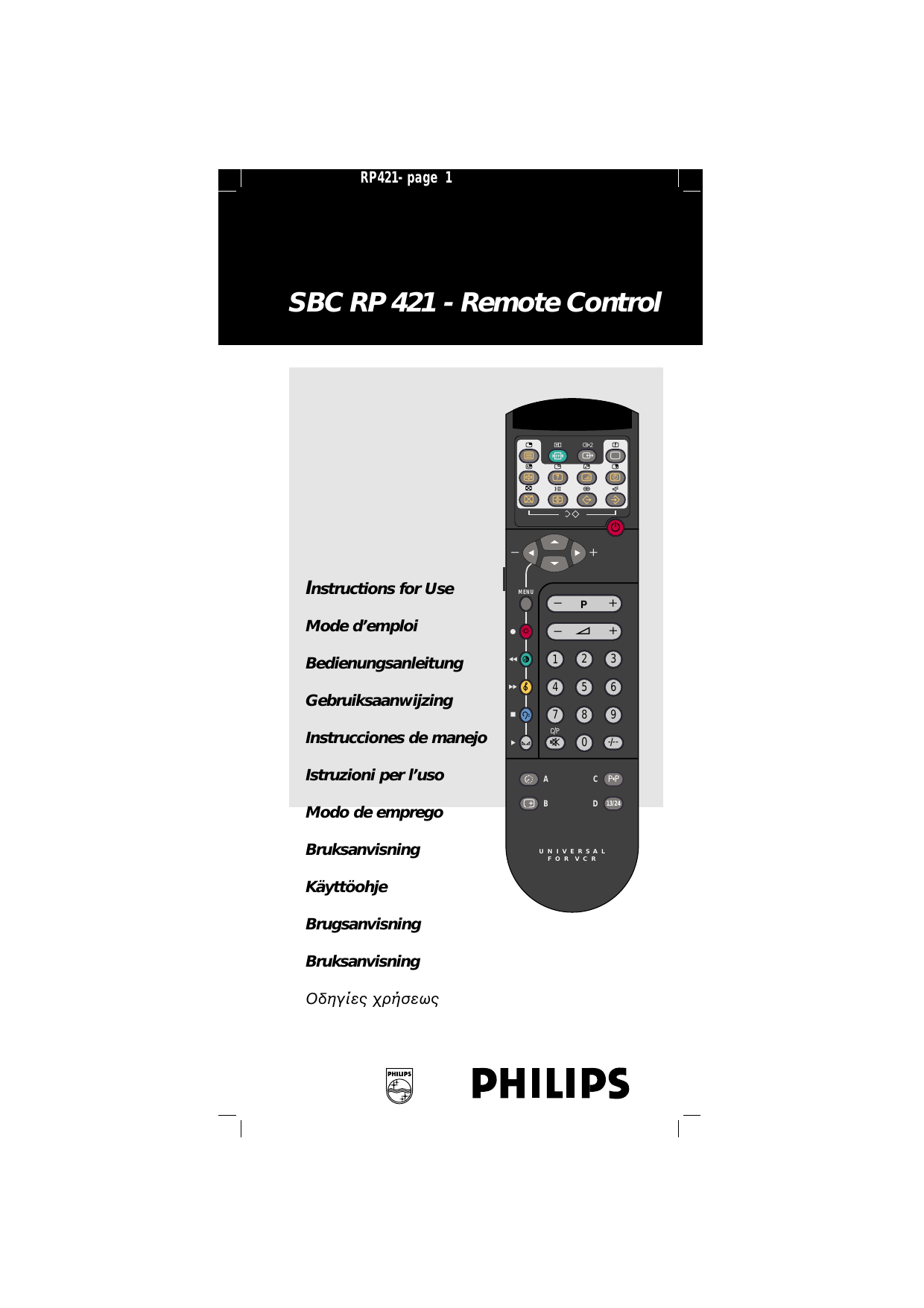 philips universal remote user manual